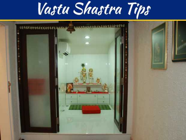 Vastu Shastra Tips For Pooja Room Part 47