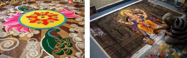 Ganesh Chaturthi Decoration Rangoli