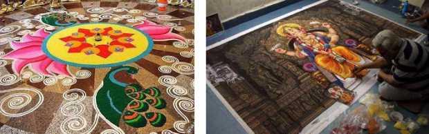 Ganesh Chaturthi Decoration Rangoli