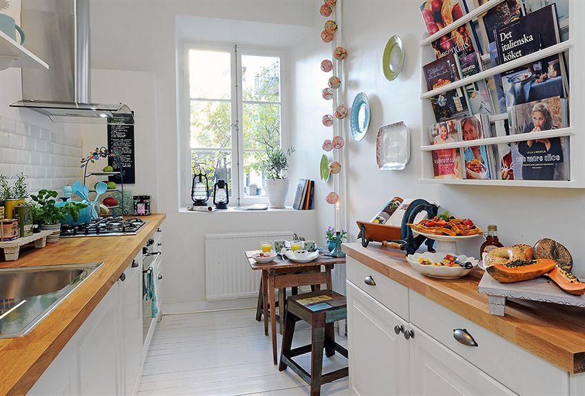 Kitchen Magazine Rack