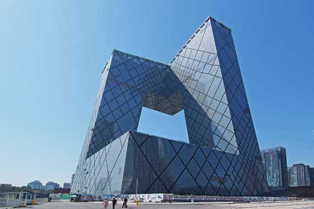 China Central Television Headquarters Image