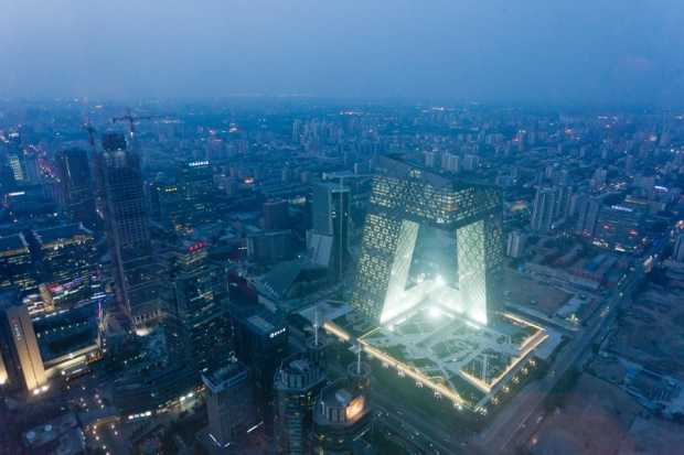 China Central Television Headquarters Night Aerial View