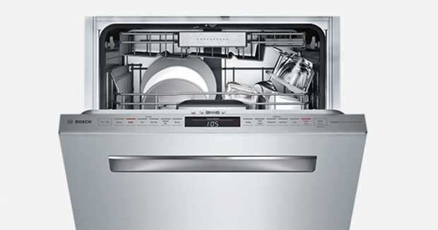 When Choosing A Dishwasher