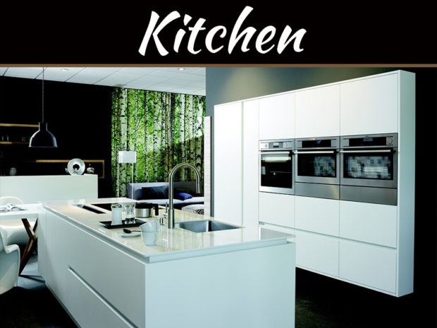 Make Your Cuisine Area Outstanding With Contemporary Kitchen Designs