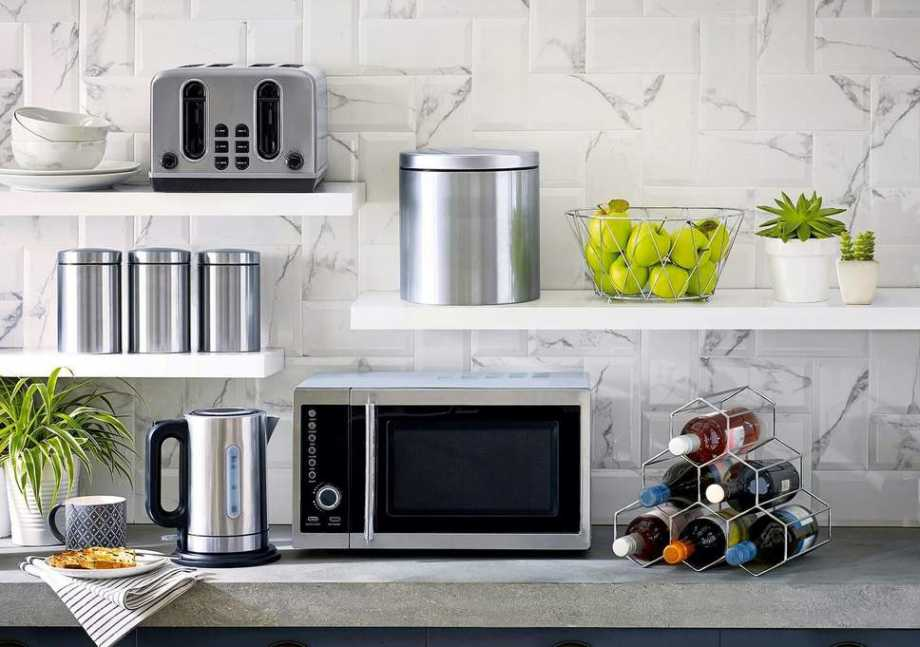 Best Microwave Oven - Kitchen Appliances