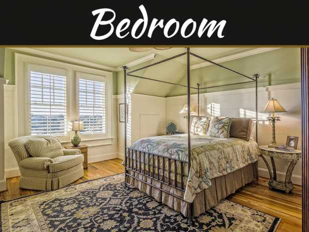 5 Pro Tips To Re-Decorate Your Bedroom